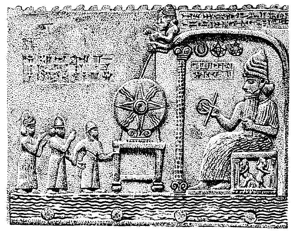 Babylonischer Himmelsgott