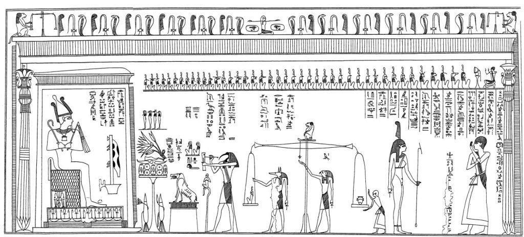 prophezeiung des neferti übersetzung