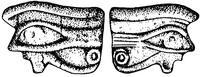 Aus: O. Keel / Chr. Uehlinger, Götter, Göttinnen und Gottessymbole (QD 134), Freiburg, 5. Aufl. 2001, Abb. 261a-b; © Stiftung BIBEL+ORIENT, Freiburg / Schweiz