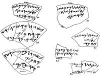 Aus: G.A. Reisner / C.S. Fisher / D.G. Lyon, Harvard excavations at Samaria, 1908-1910, Cambridge 1924, 241