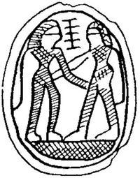 Aus: O. Keel, Corpus der Stempelsiegel-Amulette aus Palästina / Israel. Von den Anfängen bis zur Perserzeit, Einleitungsband (OBO.SA 25), Freiburg (Schweiz) / Göttingen 1995, Abb. 470; © Stiftung BIBEL+ORIENT, Freiburg / Schweiz