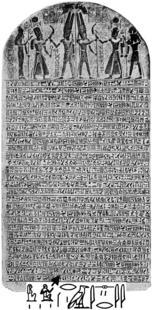 Aus: H. Greßmann, Altorientalische Bilder zum Alten Testament, Berlin / Leipzig 2. Aufl. 1927, Abb. 109