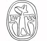 Aus: O. Keel / Chr. Uehlinger, Götter, Göttinnen und Gottessymbole (QD 134), Freiburg 5. Aufl. 2001, Abb. 134b; © Stiftung BIBEL+ORIENT, Freiburg / Schweiz
