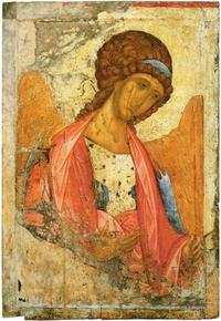 Aus: Christliche Kunst – Ikonen, Fresken, Mosaike; Zugriff: 21.5.2010
