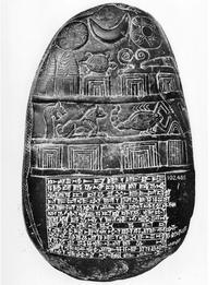British Museum. Aus: Wikimedia Commons; © L.W. King, Wikimedia Commons, lizenziert unter Public Domain – Wikipedia Lizenz (Zugriff: 28.12.2020)
