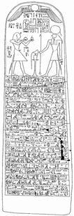 Aus: O. Keel / C. Uehlinger, Götter, Göttinnen und Gottessymbole (QD 134), Freiburg u.a. 5. Aufl. 2001, 111; © Stiftung BIBEL+ORIENT, Freiburg / Schweiz