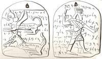 Aus: Keel, 1996, Abb. 97 a/b
