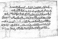 Aus: A. Mariette, Les papyrus égyptiens du musée de Boulaq, t. 2. Paris 1872, Tf. 11
