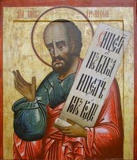 Abb. 1 Der Prophet Elisa (Russische Ikone, 1654 n. Chr.).