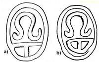Aus: O. Keel / Chr. Uehlinger, Götter, Göttinnen und Gottessymbole (QD 134), Freiburg 5. Aufl. 2001, Abb. 9a-b; © Stiftung BIBEL+ORIENT, Freiburg / Schweiz