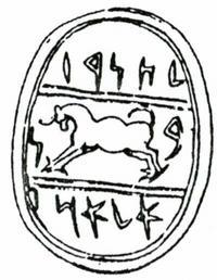 Aus: K. Galling, Beschriftete Bildsiegel des ersten Jahrtausends v. Chr. vornehmlich aus Syrien und Palästina. Ein Beitrag zur Geschichte der phönikischen Kunst, ZDPV 64, 1941, 121-202, 138f.176 Nr. 26; vgl. Hübner, 1992, 110 Nr. 135