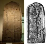 Links: Aus: Wikimedia Commons; © public domain; Zugriff 24.10.2016; rechts: © Deutsche Bibelgesellschaft, Stuttgart