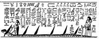 Aus: E.A.W. Budge, The Egyptian Heaven and Hell I, London 1905, 142