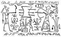 Aus: O. Keel / C. Uehlinger, Götter, Göttinnen und Gottessymbole (QD 134), Freiburg u.a. 5. Aufl. 2001, 113; © Stiftung BIBEL+ORIENT, Freiburg / Schweiz