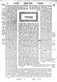 Abb. 1 Eine Seite des Babylonischen Talmud, Traktat Berakhot (Ausgabe Wilna 1880-1886). Die mittlere Spalte bietet die Mischna und ab dem roten Pfeil die Gemara, die äußeren Spalten bieten spätere Kommentare, z.B. von Raschi.