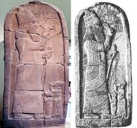 Links: Aus: Wikimedia Commons; © Yair Haklai, Wikimedia Commons, lizenziert unter Creative Commons-Lizenz, Attribution-Share Alike 4.0 International; Zugriff 16.2.2020; rechts: © Deutsche Bibelgesellschaft, Stuttgart
