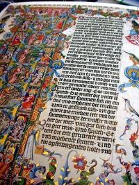 Nutzung mit freundlicher Genehmigung des Bibelarchivs Vegelahn