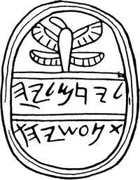 Aus: O. Keel / Chr. Uehlinger, Götter, Göttinnen und Gottessymbole (QD 134), Freiburg 5. Aufl. 2001, Abb. 274b; © Stiftung BIBEL+ORIENT, Freiburg / Schweiz