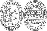 Aus: O. Keel / Chr. Uehlinger, Götter, Göttinnen und Gottessymbole (QD 134), Freiburg, 5. Aufl. 2001, Abb. 263a+b; © Stiftung BIBEL+ORIENT, Freiburg / Schweiz