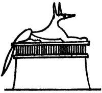 Aus: R. Lepsius, Das Todtenbuch der Ägypter, Leipzig 1842, Taf. 74