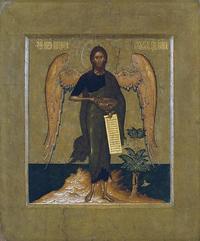 Abb. 6 Johannes Angelos, Moskau 1620.