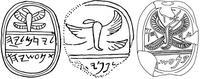 Aus: O. Keel / Chr. Uehlinger, Götter, Göttinnen und Gottessymbole (QD 134), Freiburg, 5. Aufl. 2001, Abb. 274b-d; © Stiftung BIBEL+ORIENT, Freiburg / Schweiz