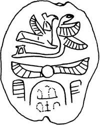 Aus: O. Keel / Chr. Uehlinger, Götter, Göttinnen und Gottessymbole (QD 134), Freiburg 5. Aufl. 2001, Abb. 259b; © Stiftung BIBEL+ORIENT, Freiburg / Schweiz