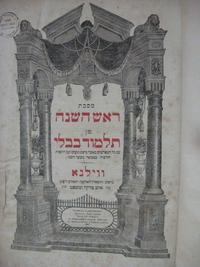 Abb. 2 Titelblatt des Babylonischen Talmud, Traktat Rosch Ha-Schana, Wilna 1880-1886.